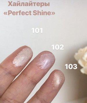 """Хайлайтер AV """"Rose by Rose"""" «Perfect Shine» №101 молочно - карамельный"""
