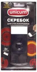 UNICUM Скребок для чистки стеклокерамики + 3 лезвия