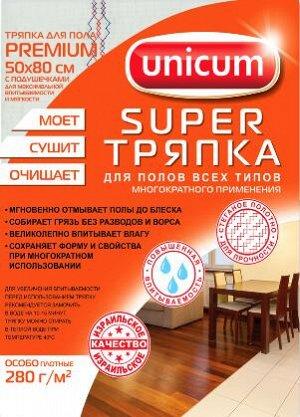 UNICUM Тряпка для пола Premium