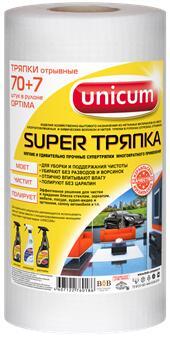 UNICUM Супер тряпка 70+7