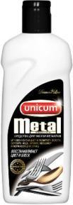 UNICUM Средство для чистки изделий из драгоценных и цветных металлов