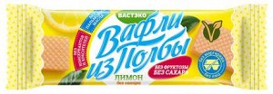 НОВИНКА. Вафли из Полбы Лимон, без сахара