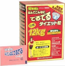 Бад для похудения Минус 12 кг Minami 75 пакетиков по 6 таблеток