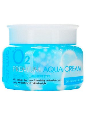 Farm Stay O2 cream Увлажняющий крем с кислородом, 100г