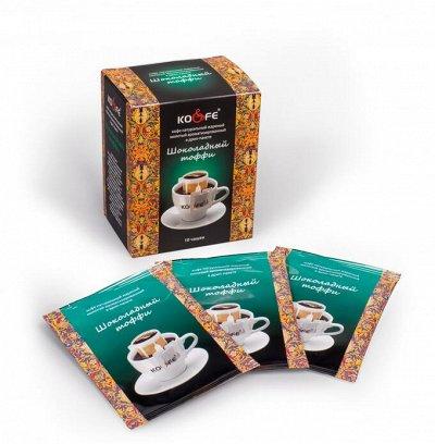 Кофе из Японии. Дриппакеты - это удобно!   — Дрип-пакеты — Кофе и кофейные напитки