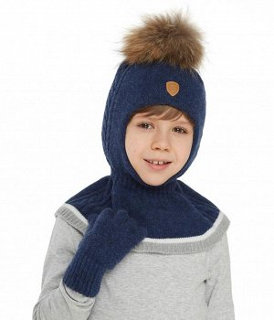 Шлем для мальчика на ОГ 52-54