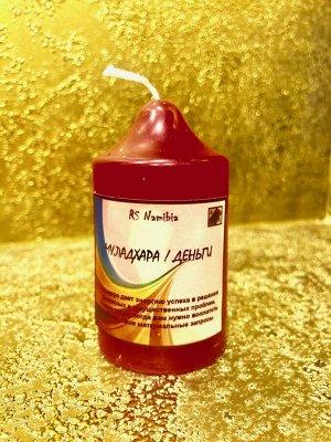 Чакровая свеча Муладхара/Деньги (красная)
