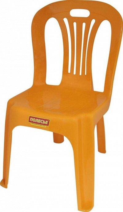 Полесье. Любимые игрушки из пластика. Успеем до повышения — Стульчики — Стулья, кресла и столы