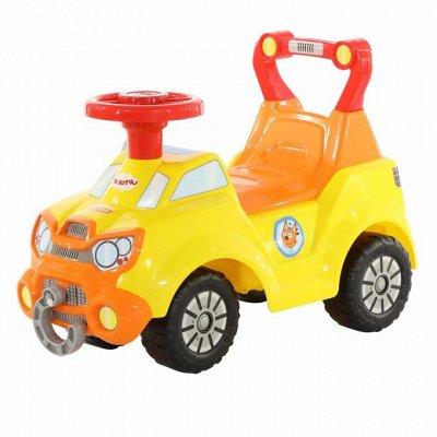 Полесье. Любимые игрушки из пластика. Игровые комплексы — Автомобили - каталки — Транспорт