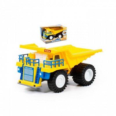 Полесье. Любимые игрушки из пластика. Успеем до повышения — Белаз — Машины, железные дороги