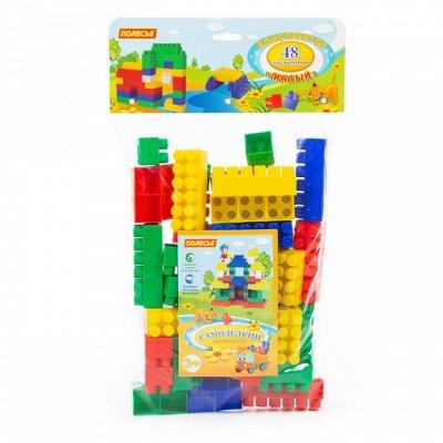 Полесье. Любимые игрушки из пластика. Успеем до повышения — Конструктор — Конструкторы и пазлы