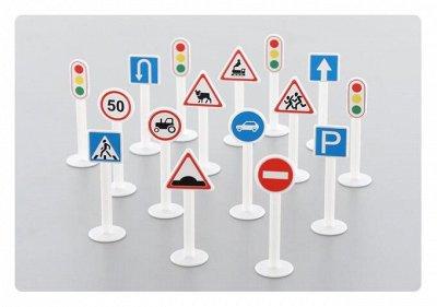 Полесье. Игрушки из лучшего пластика! Беларусь — Дорожные знаки — Игровые наборы