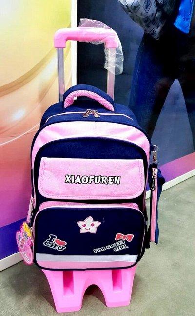 ♥♥♥S*u*m*k*off.-67. Только современные модели .  — Впервые! Рюкзаки  для школы на колесах.  — Школьные рюкзаки