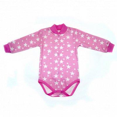 Детская одежда от производителя*Доступные цены! — Боди, песочники — Боди и песочники