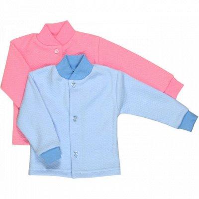Детская одежда от производителя*Доступные цены! — Ползунки,кофточки — Ползунки