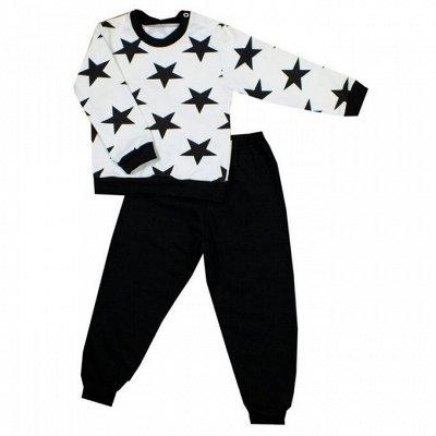 Детская одежда от производителя*Доступные цены! — Комплекты ясельные — Комплекты