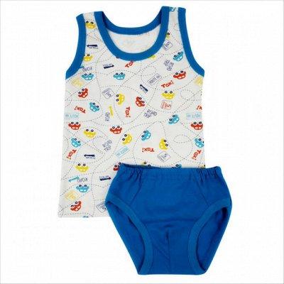 Детская одежда от производителя*Доступные цены! — Нижнее белье — Белье