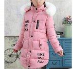 Куртка утепленная детская для девочек с капюшоном
