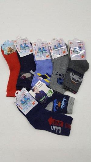 Носки для мальчика махровые в ассортименте (уценка)