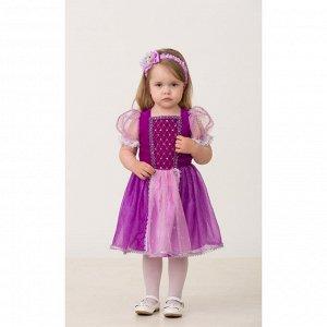 Карнавальный костюм «Принцесса Рапунцель», текстиль, (платье, повязка), размер 26, рост 92 см