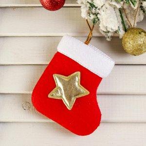 """Мягкая подвеска """"Носок - золотая звёздочка"""" 8*6 см красный"""