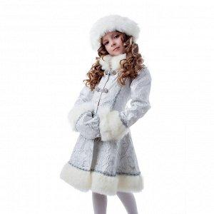 Детский карнавальный костюм «Снегурочка хрустальная», размер 36, рост 140 см