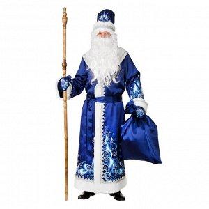 """Карнавальный костюм """"Дед Мороз"""", сатин, шуба, шапка, варежки, р. 54-56, рост 188 см, цвет синий"""