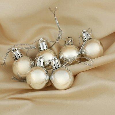Товары для дома! Аксессуары для всех! Все для Нового года! — Шикарные елочные украшения — Украшения для интерьера