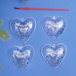 Набор новогодних украшений под раскраску «Сердце» 2 шт., размер собранно 6 ,5 см,МИКС