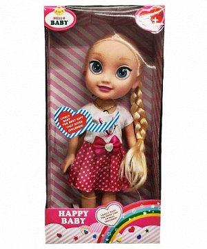 Кукла HAPPY BABY