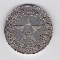 Я- коллекционер! Монеты в наличии. Новинки.  — Монеты СССР регулярка — Нумизматика