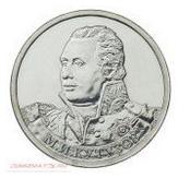 Я- коллекционер! Монеты в наличии. Новинки.  — Монеты поштучно! — Монеты