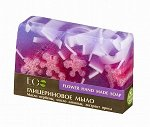 Мыло EO Laboratorie глицериновое FLOWER SOAP 130 гр