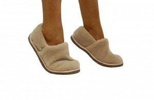 Тапочки-туфли арт.2111333-03 шерсть альпаки
