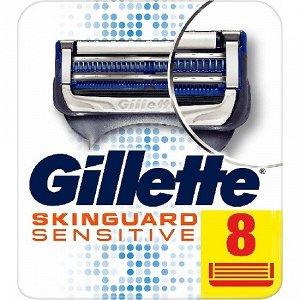 Кассеты бритвенные (сменные лезвия) для станка Gillette Fusion Skinguard, 8 шт