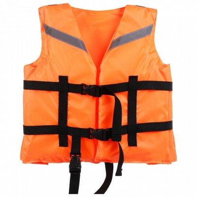 В ожидании Лета! ☀ Все для туризма и летнего отдыха! — Спасательные жилеты — Спорт и отдых