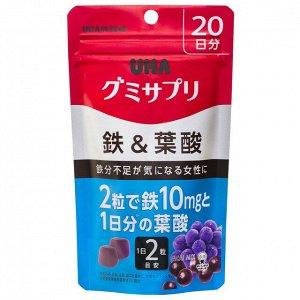 Витамины UHA  жевательный комплекс витаминов Железо и Фолиевая кислота на 20 дней