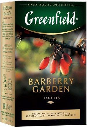 Чай черный Greenfield Barberry Garden, листовой, 100 г
