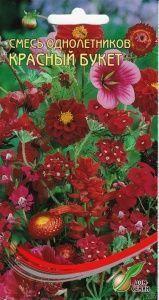 Смесь цветов Красный букет