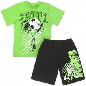 Костюм для мальчика Звезда Футбола