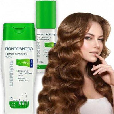 O`Vitaмины- Аптечка! Здоровье и красота! Для иммунитета! — Уход за волосами — Для волос