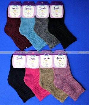 Зувей носки детские ангора + шерсть однотонные