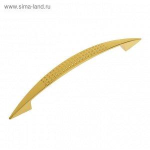 Ручка скоба РС003 м/о 128 мм, цвет золото