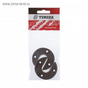 Штангодержатель накладной TUNDRA krep, коричневый, 2 шт.