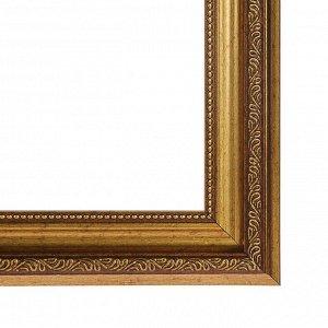 Рама для картин (зеркал) 30 х 40 х 3.3 см. пластиковая. Dorothy золотая