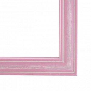 Рама для картин (зеркал) 30 х 40 х 4.2 см. дерево. Polina розовая