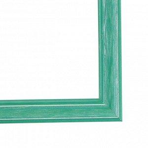Рама для картин (зеркал) 30 х 40 х 4.2 см. дерево. Polina зеленая