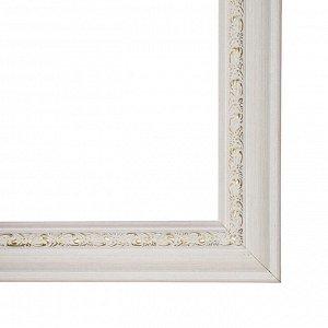 Рама для картин (зеркал) 40 х 50 х 3.2 см. пластиковая. Daria белая