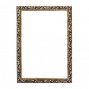 Рама для картин (зеркал) 40 х 60 х 4 см, дерево, «Версаль», цвет золотой