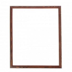 Рама для картин (зеркал) 40 х 50 х 2.6 см. дерево. Berta темно-коричневая